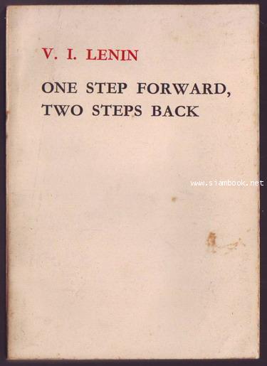 One Step Forward, Two Steps Back *พิมพ์ครั้งแรกในปักกิ่ง*