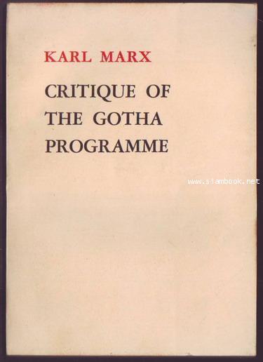 Critique Of The Gotha Programme *พิมพ์ครั้งแรกในปักกิ่ง*
