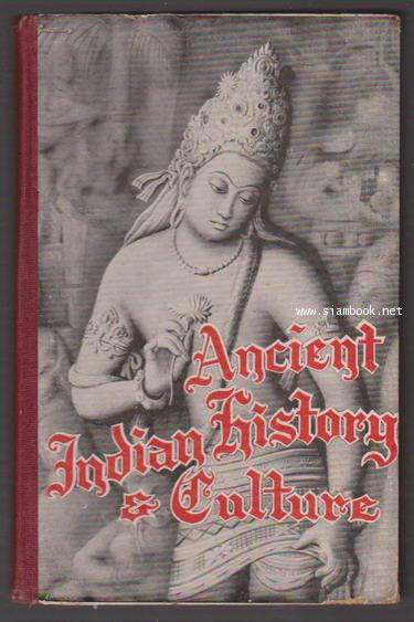 Ancient Indian History and Culture