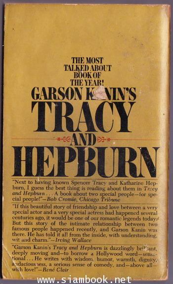 Tracy and Hepburn An Intimate Memoir 1