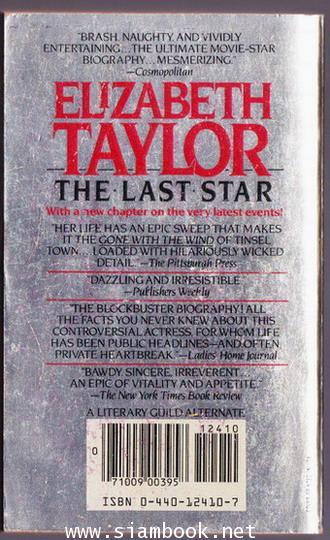 Elizabeth Taylor The Last Star 1