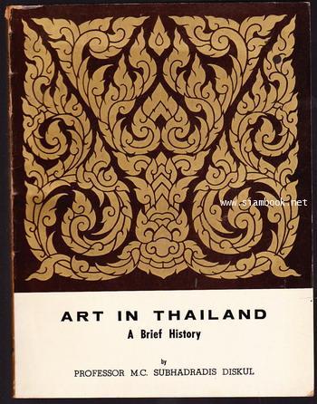 Art in Thailand A Brief History