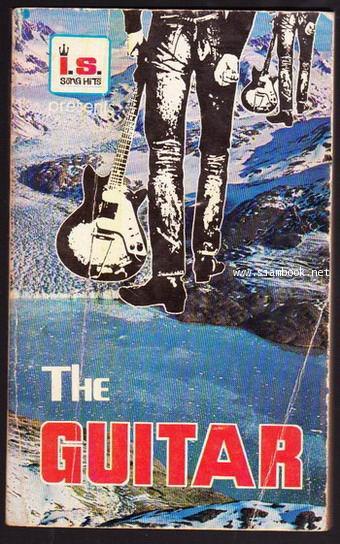 เดอะกีต้าร์ The Guitar เล่ม 55