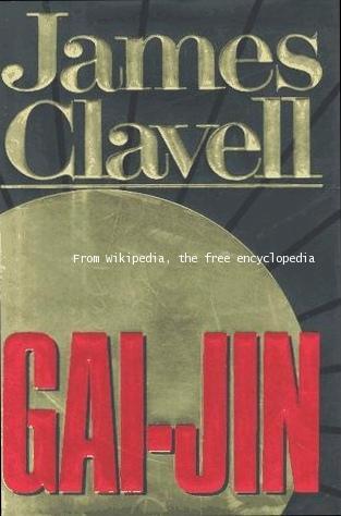 รวมผลงานของ เจมส์ คลาเวลล์ (James Clavell) 13