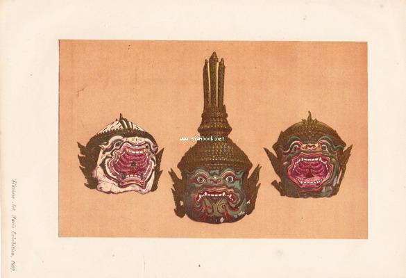 Siamese Art, Paris Exhibition, 1867.
