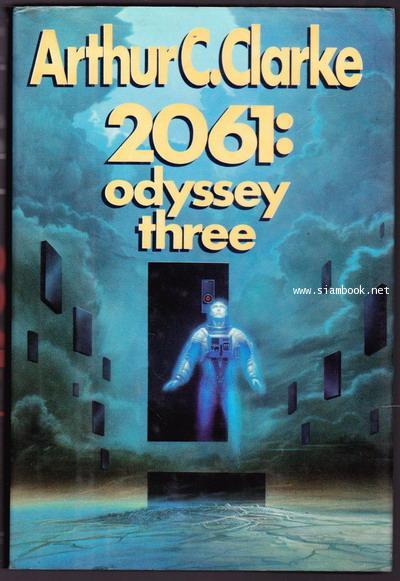 2061:ODYSSEY THREE *First Edition*