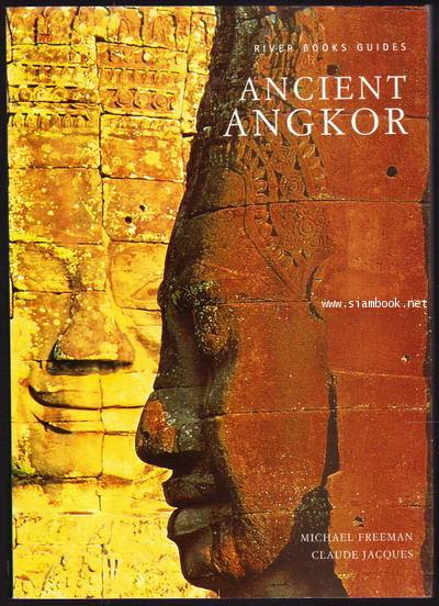 Ancient Angkor