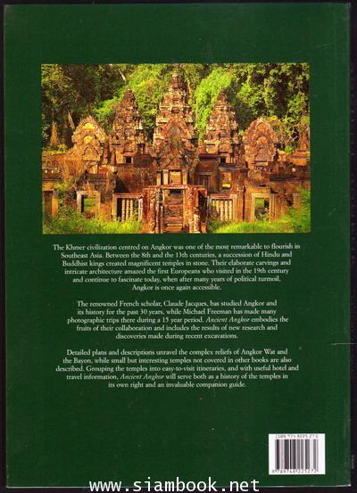 Ancient Angkor 1