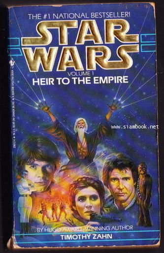Star Wars Volume1 Heir To The Empire