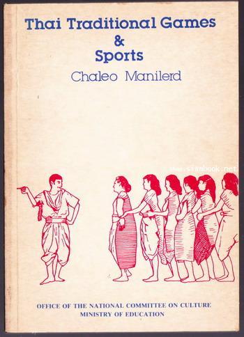 Thai Traditional Games  Sports