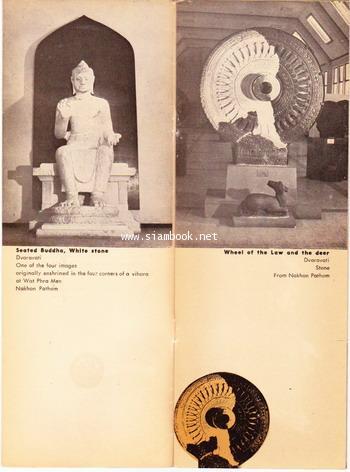 แผ่นพับนำชมพิพิธภัณฑสถานแห่งชาติ พระนคร ฉบับภาษาอังกฤษ National Museum , Bangkok 2