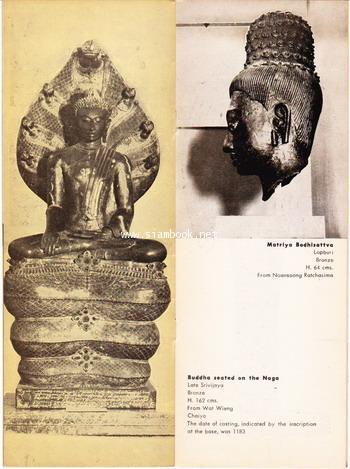 แผ่นพับนำชมพิพิธภัณฑสถานแห่งชาติ พระนคร ฉบับภาษาอังกฤษ National Museum , Bangkok 3