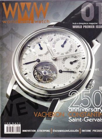 world wide watch vol.01 no.01 march 2005
