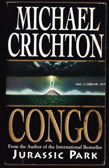 Congo / Michael Crichton