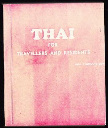 Thai for Travellers And Residents