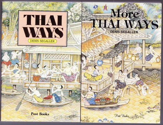 Thai Ways + More Thai ways (2เล่มชุด)