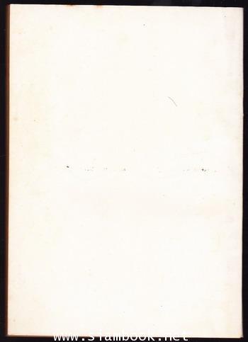 สกุลศิลปพระพุทธรูปในประเทศไทย มรดกวัฒนธรรมไทย อนุสรณ์ ขุนจิตรการชำนิ -หนังสือเก่าที่น่าอ่าน ๑๐๐ เล่ม 1