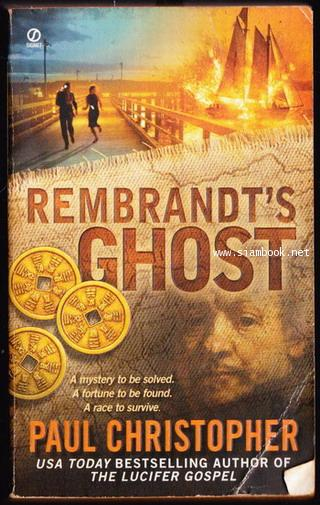 Rembrandt\'s Ghost