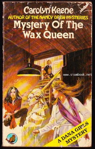 Mystery of The Wax Queen