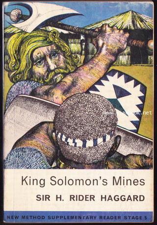King Solomon\'s Mines (Simplified)
