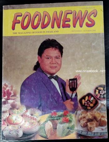 Foodnews September-October 2000