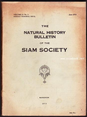 The Natural History Bulletin of The Siam Society
