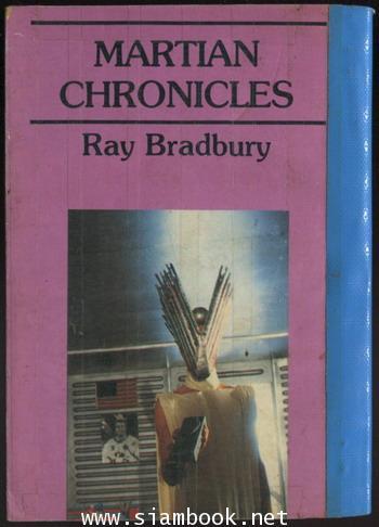 บันทึกชาวอังคาร (The Martian Chronicles) 1