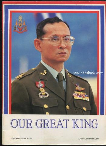 OUR GREAT KING