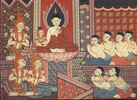 สมุดภาพพุทธประวัติสำหรับเยาวชน (The Life of the Lord Buddha) ไทย-อังกฤษ