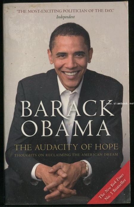 The Audacity of Hope