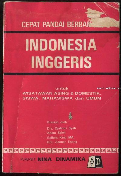 Berbahasa Indonesia  Inggeris