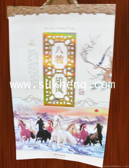 ปฎิทินปี2557 ภาพวาดม้าแปดตัว