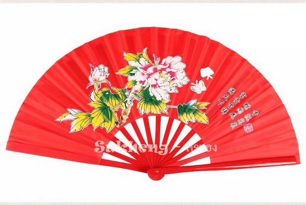 พัดจีนผ้าสำหรับรำไทเก็ก ลาย ดอกโบตั๋น