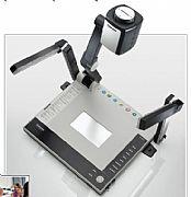 Lumens PS660