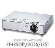 Panasonic PT-LB51NTE