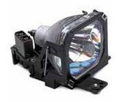 Epson EMP-7800/7850/7900/7950 Lamp