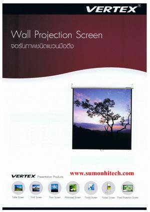 จอแขวนมือดึง (Wall screen) Vertex 70x70 นิ้ว 1