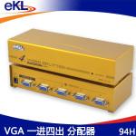 EKL-94H