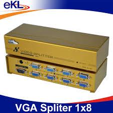 EKL-98H