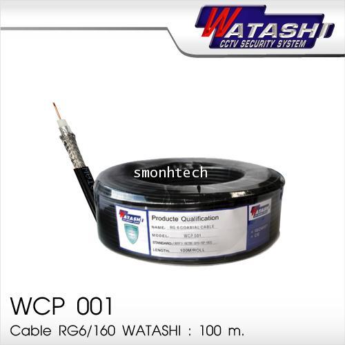 WATASHI  WCP001