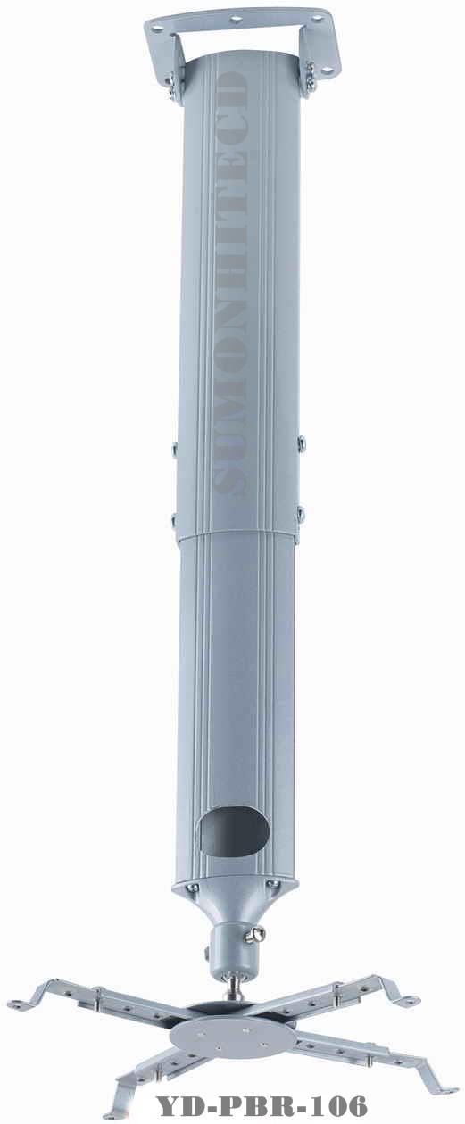 ขาแขวนเครื่องฉายโปรเจ็กเตอร์ Click-106 450-750mm