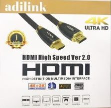 สาย HDMI 2.0 ความยาว 5 เมตร