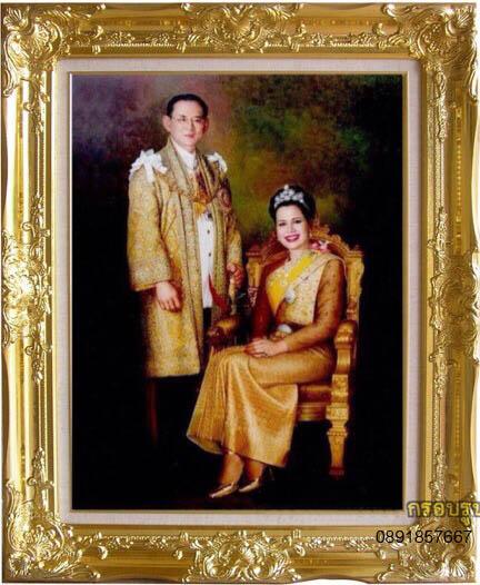 กรอบรูปหลุยส์ทองวาว พร้อมพระบรมฉายาลักษณ์ ร9 คู่พระราชินี ขนาดภาพ16 x20 นิ้ว