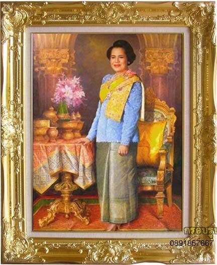 กรอบรูปทองวาว พร้อมพระบรมฉายาลักษณ์ พระราชินีขนาดภาพด้านใน 16x20 นิ้ว