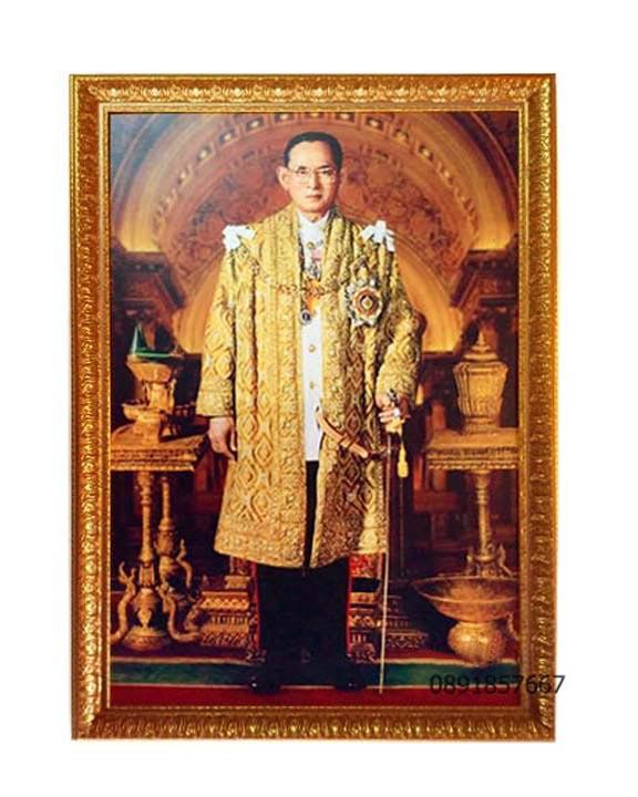 กรอบรูปทอง พร้อมพระบรมฉายาลักษณ์ ร9 ขนาดภาพ 16x20 นิ้ว