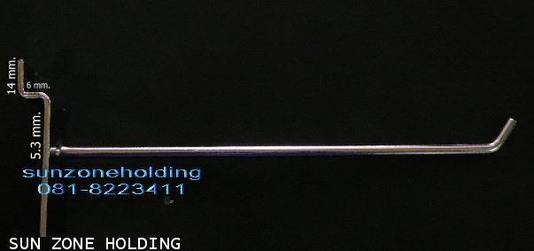 hook สำหรับเกี่ยวผนังเกล็ด(slat wall)ขนาดยาว 6 นิ้ว