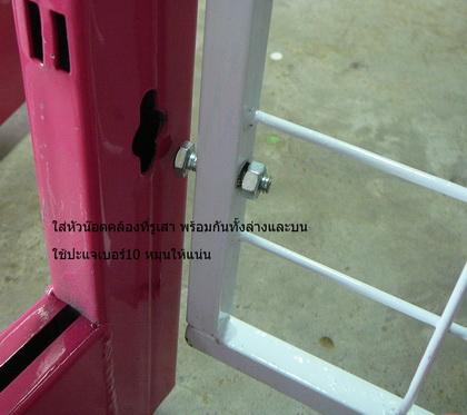 วิธีการประกอบชั้นวางสินค้ามินิมาร์ท รหัสสินค้า:000363