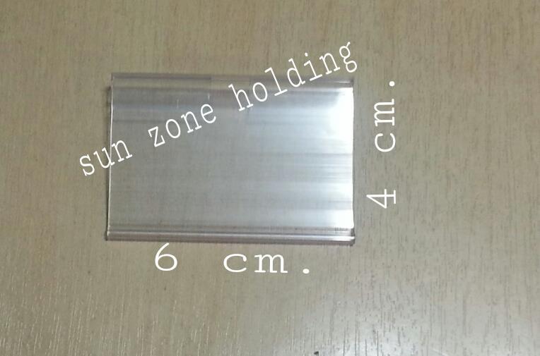 ป้ายราคาพลาสติก ขนาด 4 x 6 cm. ใช้แขวนกับตะแกรงลวด ตะกร้าลวด รหัสสินค้า:000641