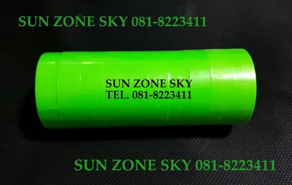 สติ๊กเกอร์ป้ายราคา พื้นสีเขียวสะท้อนแสง สำหรับเครื่องยิงป้ายรุ่น 2 แถว MX 6600  ขนาดป้าย 23 x 16 mm.