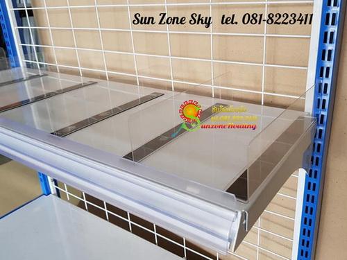 พลาสติกกั้นแบ่งสินค้าสำหรับชั้นวางสินค้า ขนาด 3x6x 25 cm. รหัสสินค้า:000655